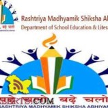 RMSA Provisional Selection list of Special Education Teachers