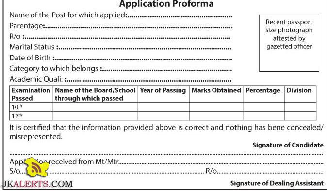 application-form-sheep-husbandary-baramulla