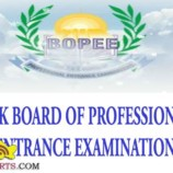 JAKBOPEE Selection List of Candidates for MBBS/BDS Courses, NEET UG 2017