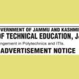 Academic arrangements in the ITI's Academic session 2016-17-18. Technical Education  jobs