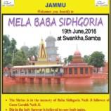 Mela Baba Sidhgoria 2016