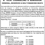 B.TECH COUNSELING & ADMISSION GENERAL, RESERVED & SELF FINANCING SEATS BGSBU Rajouri