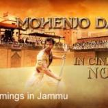 Cinema Movie timings in Jammu