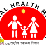 National Health Mission NHM Staff Hiring