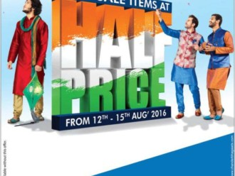 Latest offers deals sale discounts in Wave Mall Jammu