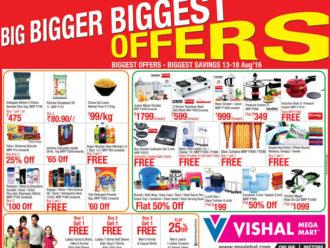 Bigger offer Biggest Saving Vishal Mega mart Jammu Special offer
