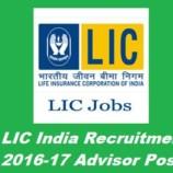 Walk in interview for LIC Insurance advisor