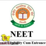 NEET – MDS For admission to MDS 2017 Session