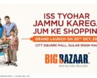 BIG Bazaar Grand Launch Jammu City Square Mall