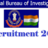CBI, Central Bureau of Investigation Recruitment 2016