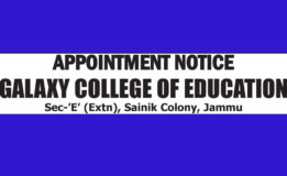 Galaxy College Of Education Recruitment