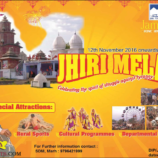 Jhiri Mela Jammu 2016