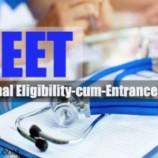 NEET Result 2017 Provisional State Merit List (PSML)