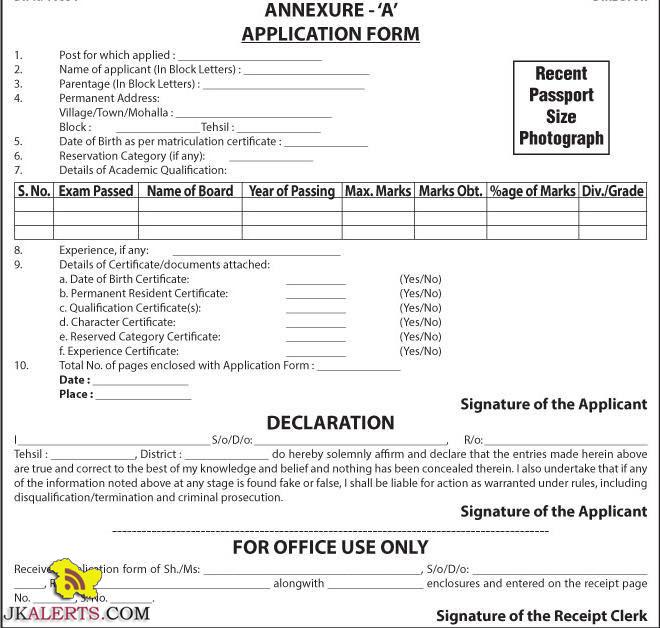 Govt Jobs In Youth Services And Sports Department Class Iv Posts