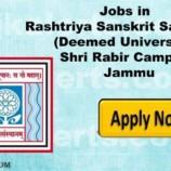Jobs in Rashtriya Sanskrit Sansthan Kot-Bhalwal, Jammu LDC Posts