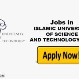 ISLAMIC UNIVERSITY OF SCIENCE & TECHNOLOGY IUST  WALK IN  INTERVIEW