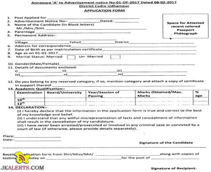 Recruitment Of Class Iv Posts In Handicrafts Department