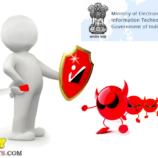 Cyber Swachhta Kendra Free Anti Virus for Pc and Mobile Phone