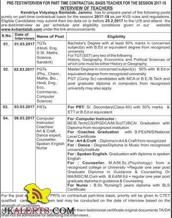 Kendriya Vidyalaya Bantalab Recruitment 2017, Jobs in KV Bantalab