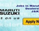 Maruti Suzuki Highland Automobiles Recruitment Posts 27
