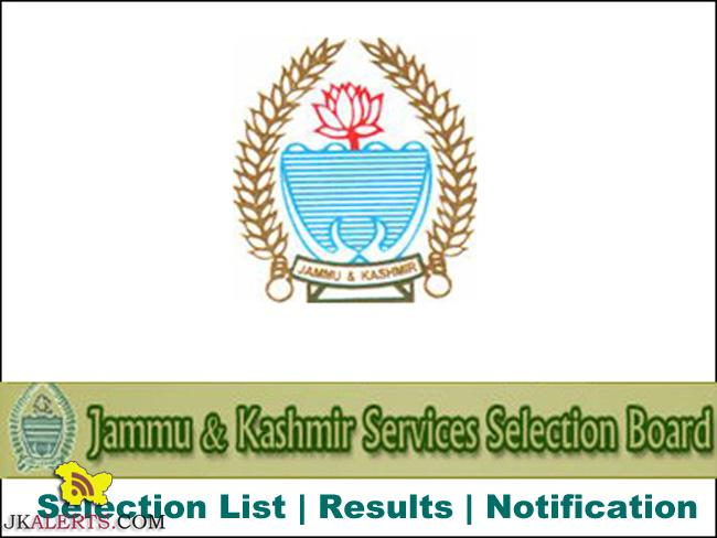 """JKSSB Interview Notice for the posts of """"Junior Assistant"""" (Various Departments)"""