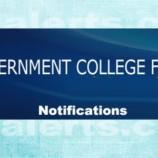Govt College for Women Re-Evaluation Result Gazette B.A.,B.Sc.,B.Com.,B.C.A