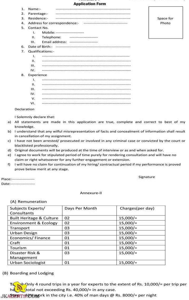 Katra Development Authority Recruitment Hiring of Experts / Consultants