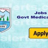 GMC & Associated Hospitals Srinagar Class IVth Recruitment 110 Posts
