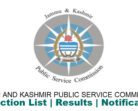 JKPSC Combined Competitive (Mains) Examination KAS exam Postponed