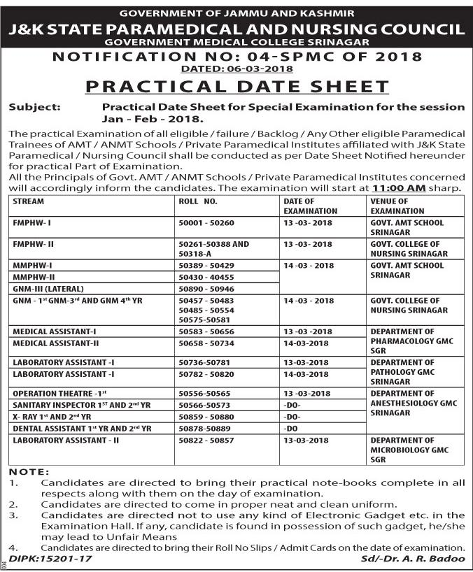Practical Date Sheet For Govt Amt Anmt Schools Private