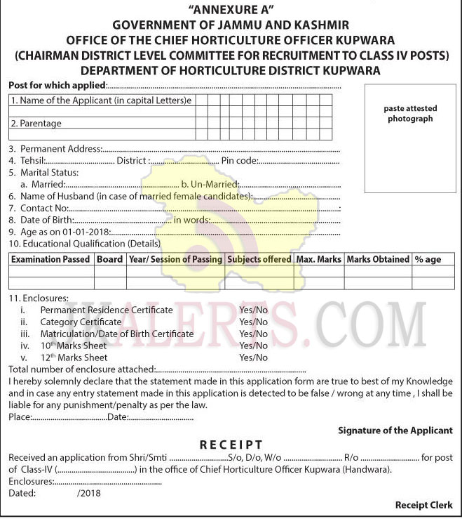 class ivth horticulture application form