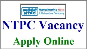 NTPC Recruitment 2018 | 164 posts