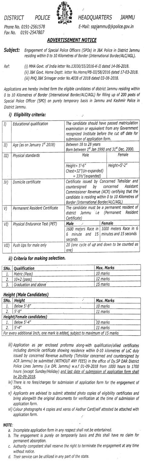 JK-Police-SPO-Recruitment-jkalerts J K Govt Job Form on private sector jobs, physics jobs, church jobs, hr jobs, law jobs, english jobs, railway jobs, industry jobs,