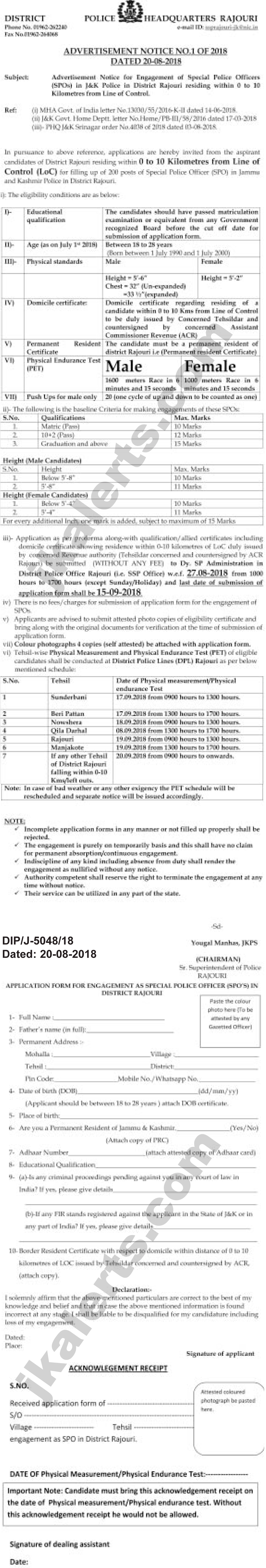 jkpolice-Recruitment-2018-SPO-Posts J K Job Forms on harry potter rowling facts, harry potter rowling quotes, order british empire rowling, letter like, rowling autobiography, biography about rowling,